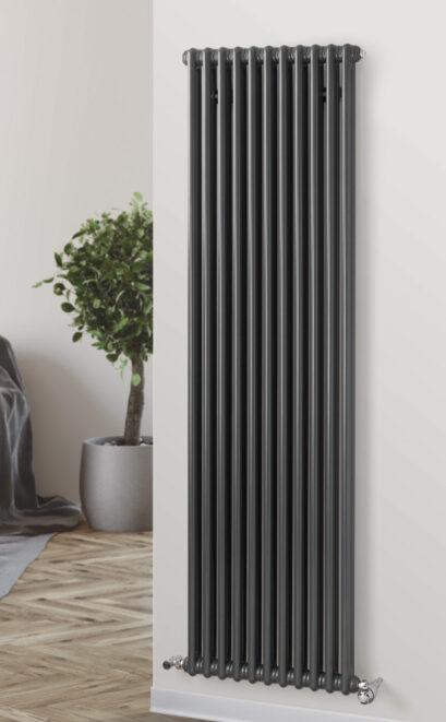 Fitzrovia vertical positioned radiator